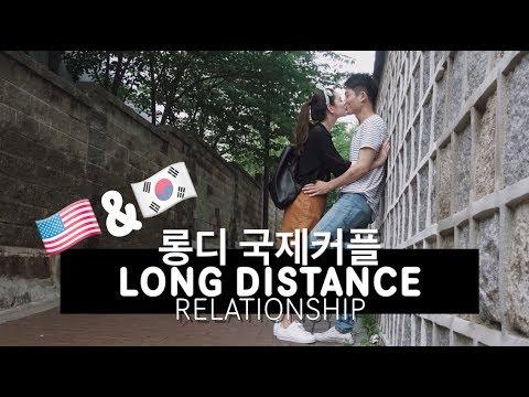 Dear Baby... 🇺🇸 ❤️ 🇰🇷 (롱디 국제커플/International Long Distance Couple)