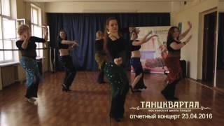 Восточный танец / Bellydance. Отчетный концерт 23.04.16.(Восточный танец / Bellydance. Преподаватель Дарья Ханова. Выступление на отчетном концерте Танцквартала 23 апрел..., 2016-05-10T14:18:32.000Z)
