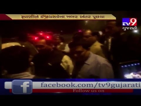 Gujarat CM Rupani stops convoy to help accident victims - Tv9