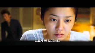 영화 미쓰 고 Miss Conspirator, 2012 메인 예고편 Trailer