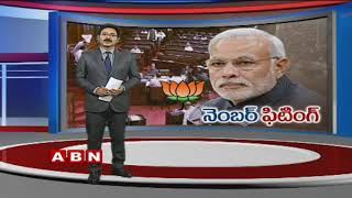 Rajya Sabha Deputy Chairman Election on August 9 : Vice President Venkaiah Naidu | ABN Telugu