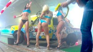 Бикини Автомойка, Горячие Девушки - Сериал Печалька#72