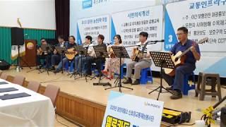 1. 여름 - 프리덤 통기타 신호등교통봉사단 발대식 기…