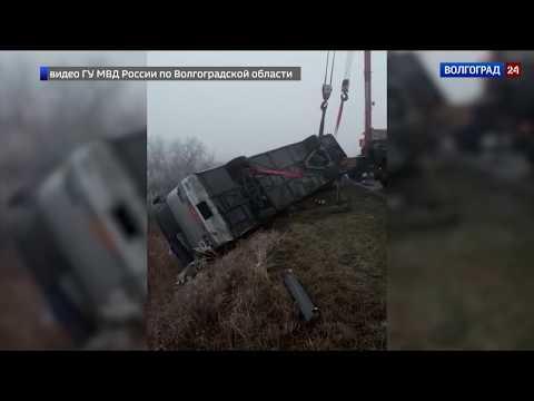 В Волгоградской области опрокинулся автобус с пассажирами