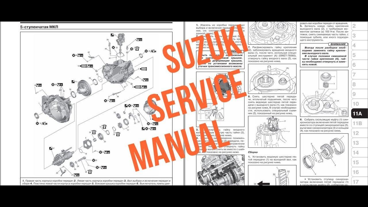 suzuki sx4 s cross service manual [ 1280 x 720 Pixel ]