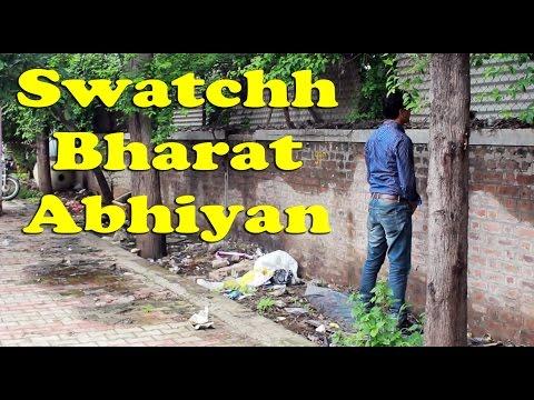 Funny Video With A Twist!! - Swatchh Bharat Abhiyan Short Film 2016 | Dekhte Rahoo