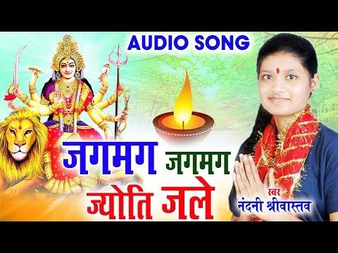 Nandani Shriwastaw | Cg Jas Geet | Jagmag Jagmag Jyoti Jale | New Chhattisgarhi Bhakti Song | Video