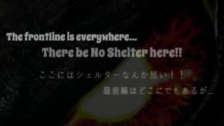 Rage Against the Machine - No Shelter - Lyrics & 日本語字幕