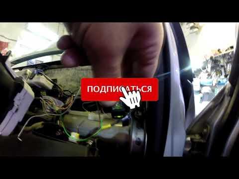 Toyota Vanguard установка сигнализации Pandora (2 часть)