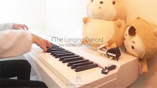 Are You Human Too OST3 The Longing Dance Piano