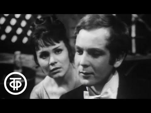 Портрет Дориана Грея. 1 серия (1968)