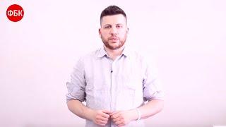 Леонид Волков объясняет, чем плох законопроект Яровой