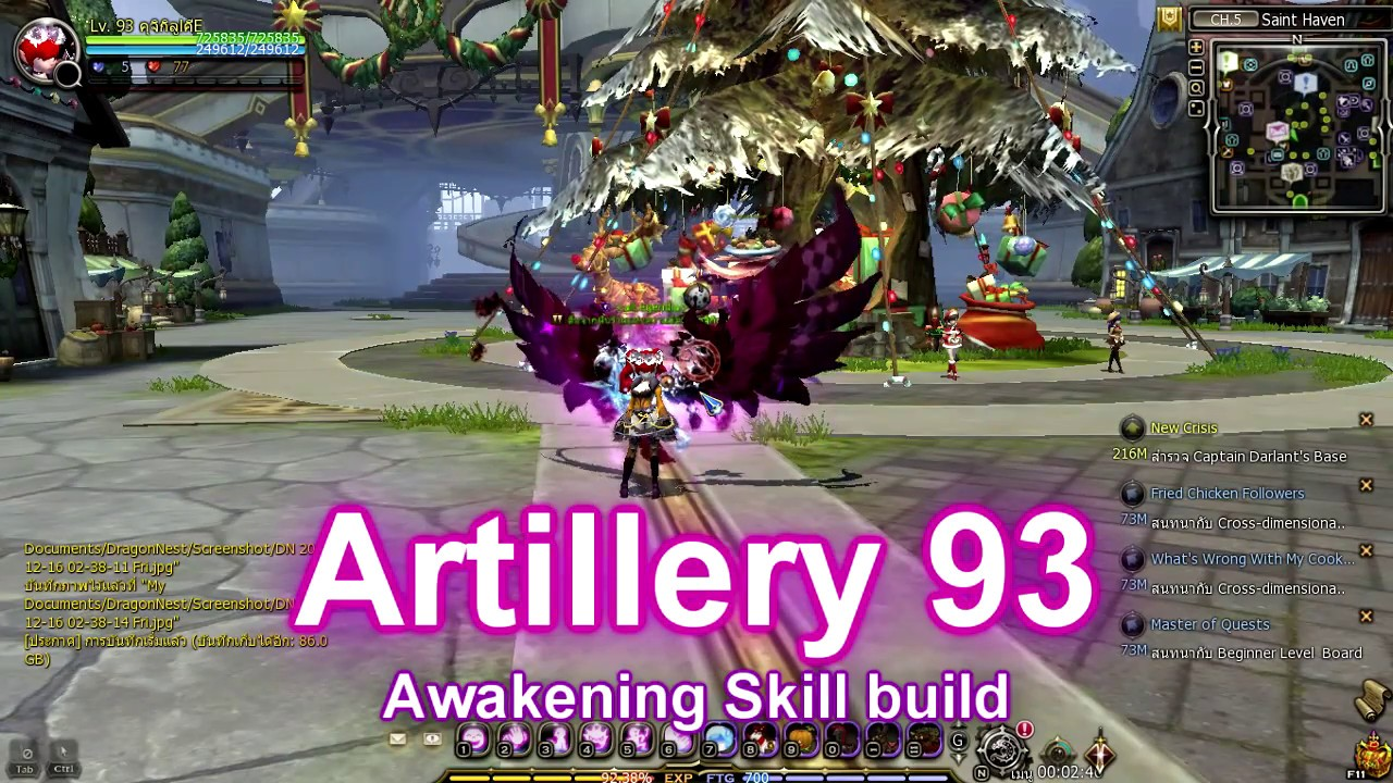 Artillery dragon nest