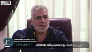 مصر العربية | رئيس شعبة السياحة الدينية: تطبيق القرعة المفتوحة في التأشيرات وإلغاء نظام الحصص