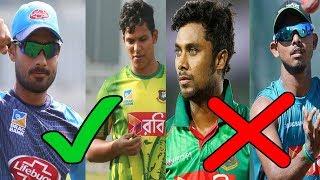 চমক দিয়ে উইন্ডিজের বিপক্ষে টি-টোয়েন্টি দল ঘোষণা করলো বিসিবি Bangladesh vs West Indies 2018