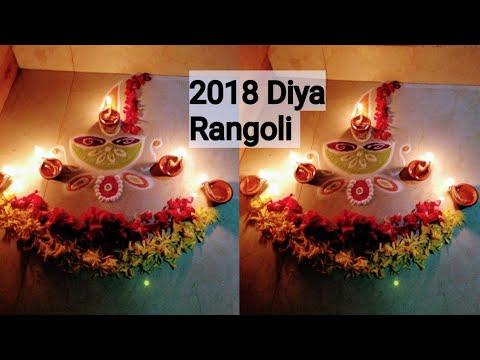 Amazing Diya Rangoli    Diwali Diya Rangoli    Diwali Rangoli    Festival Rangoli   Ladies Dunia