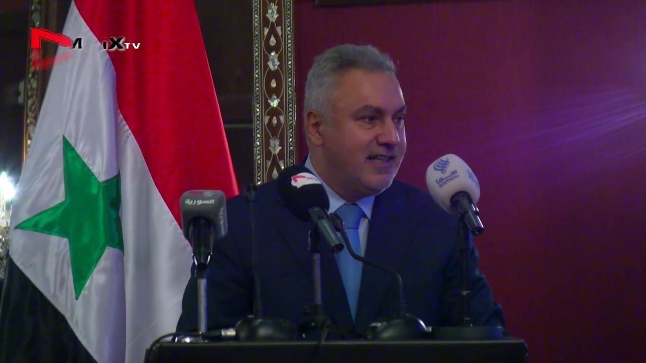 كلمة أمين سر غرفة تجارة دمشق - محمد حمشو (ضمن المؤتمر الصناعي الثالث - حلب)