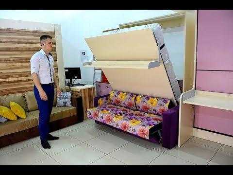 Шкаф кровать Диван - YouTube