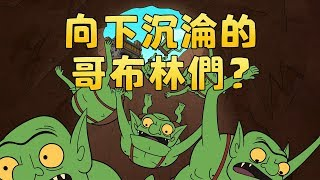 《Clash-A-Rama!》礦工救援行動(全新第二季中文配音)