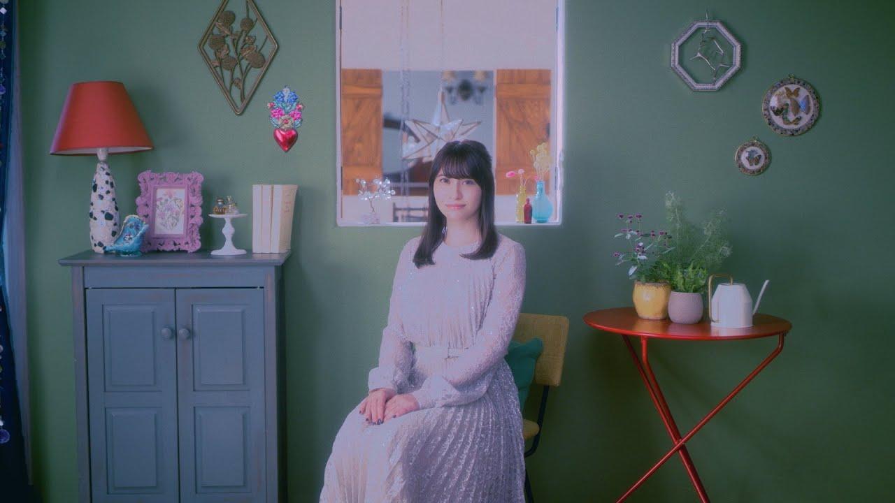 中島愛 - GREEN DIARY (Full Ver.)