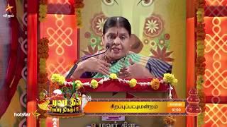 Special Pattimandram Uzhavar Dhinam Special 16-01-2020 Vijay tv Show