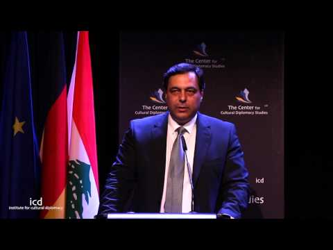 Dr. Hassan Diab (Former Minister of Education of Lebanon)
