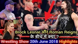 Roman Reigns Done With Brock Lesnar : WWE Latest Today 20th June 2018 Highlights Hindi - Bobby RAW