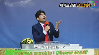 (Wobkorea.tv) 파키스탄예배송 Missiona…