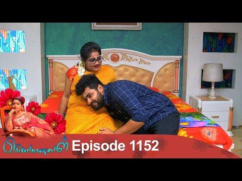 Priyamanaval Episode 1152, 24/10/18