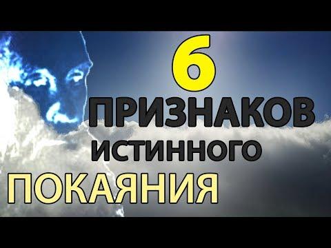 6 (Шесть) ПРИЗНАКОВ