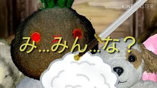 _:( _ ́ω`):_ふぅ疲れた 最近編集のやる気が出ない( ´・ω・`)← これはゴー...