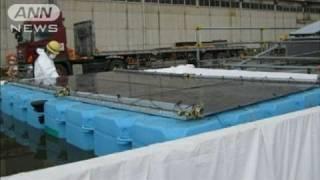【原発】「400個の浮き」で燃料プールを保護(11/09/28) 石井慶 検索動画 18