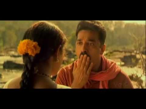 Mudu Mullu  - Subha Sankalpam (1995)