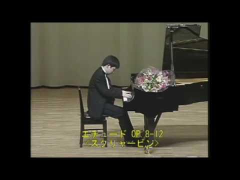 関本昌平 PTNA YOUNG PIANIST CONCERT 2004