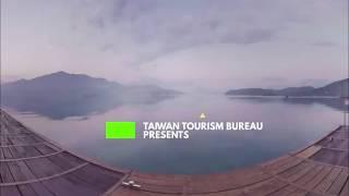 Welcome to Taiwan - E04 Sun Moon Lake