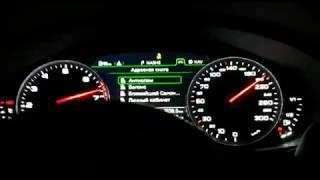 Audi A6 C7 Allroad 3.0TFSI Stage3 AGP Motorsport разгон 0-100 и 100-200 км/ч