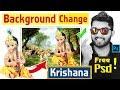 Krishana Photo Background Change   Psd