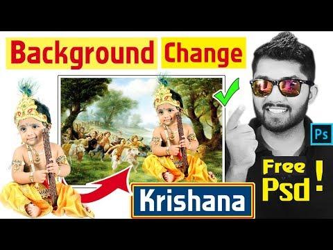 Krishana Photo Background Change | Psd