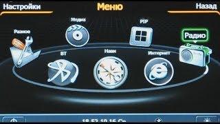 видео Автомобильные магнитолы от производителя по низким ценам