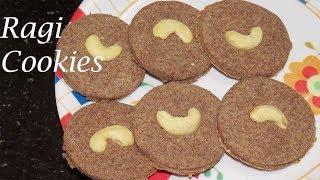 ఆరోగ్యానికి మంచిచేసే రాగులతో ఓసారి ఇలా బిస్కెట్ చేసి చూడండి-Ragi biscuits without oven-Finger millet