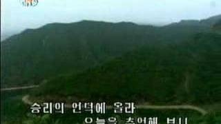 DPRK Music 26