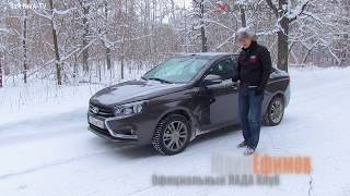 Снежный тест-драйв LADA Vesta АМТ