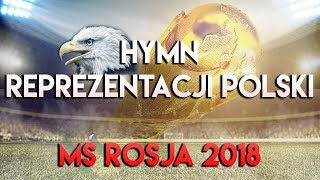 MC Sobieski ft Dziemian - Nasz Czas  prod Paradox | HYMN REPREZENTACJI POLSKI NA MŚ W ROSJI 2018 |