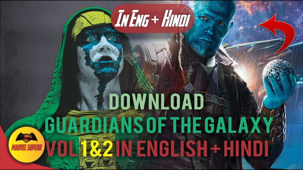 guardians of the galaxy mp4 movie download in hindi