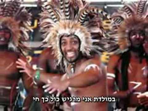 Akon - Mama Africa מתורגם