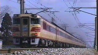 1992年2月 北陸本線 撮り鉄色々
