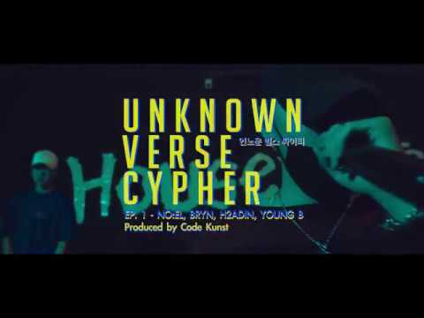 UV Cypher Ep.1 - NO:EL, BRYN, H2ADIN, YOUNG B (노엘, 브린, 헤딘, 영비)