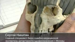 Эксперты воссоздают образ Андрея Рублева.