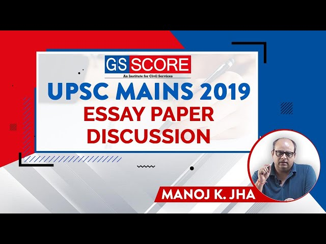 UPSC Mains 2019, Essay Paper Discussion by Manoj K Jha