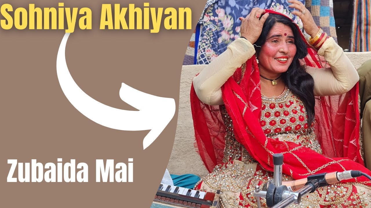 Download Soniya akhiyan kajlay bhariyan   Zubaida Mai   Hukum Karen